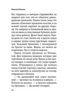 Трактир на Пятницкой (м) — фото, картинка — 13