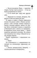 Трактир на Пятницкой (м) — фото, картинка — 14