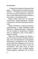 Трактир на Пятницкой (м) — фото, картинка — 5