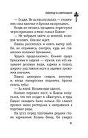 Трактир на Пятницкой (м) — фото, картинка — 10