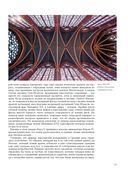 Архитектура — фото, картинка — 11