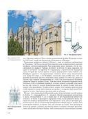 Архитектура — фото, картинка — 14