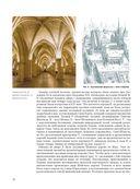 Архитектура — фото, картинка — 10