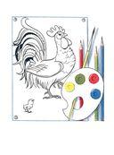 Две сказки про карандаш и краски — фото, картинка — 2