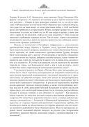 Дорога на Гюлистан — фото, картинка — 8