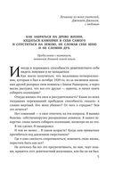 Дзен в искусстве написания книг (м) — фото, картинка — 4