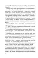 Дзен в искусстве написания книг (м) — фото, картинка — 5