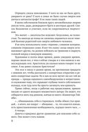 Дзен в искусстве написания книг (м) — фото, картинка — 7