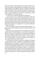 Дзен в искусстве написания книг (м) — фото, картинка — 9