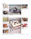 Пеку полезное. Волшебные десерты без белых муки и сахара — фото, картинка — 7