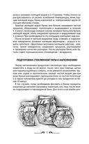Консервирование по всем правилам — фото, картинка — 12