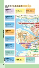 Санкт-Петербург на китайском языке. Путеводитель + карта — фото, картинка — 8