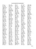 30000 примеров по математике. 4 класс — фото, картинка — 11