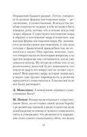 Актуальный марксизм — фото, картинка — 15