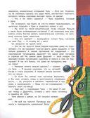 Снумрики. Пуговичное королевство — фото, картинка — 15