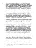 Становление Стива Джобса — фото, картинка — 15