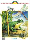 Родничок. Книга для внеклассного чтения. 2 класс — фото, картинка — 9