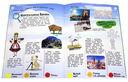Мой атлас Европы (с наклейками) — фото, картинка — 2
