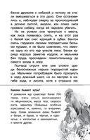 Рассказы о животных — фото, картинка — 13