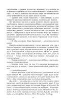 Фаворит. Боярин — фото, картинка — 15