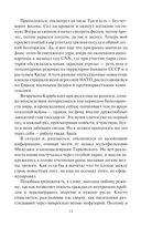 Кодекс Прехистората. Суховей — фото, картинка — 11