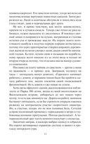 Кодекс Прехистората. Суховей — фото, картинка — 13
