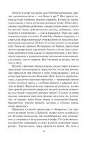 Кодекс Прехистората. Суховей — фото, картинка — 16