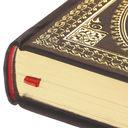 Семейная библия (подарочное издание) — фото, картинка — 1