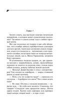 Вставная челюсть Щелкунчика — фото, картинка — 5