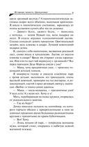 Вставная челюсть Щелкунчика — фото, картинка — 7