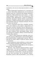 Вставная челюсть Щелкунчика — фото, картинка — 14