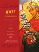 Пасхальные блюда православной кухни — фото, картинка — 5