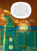 Марси и загадка сфинкса — фото, картинка — 5