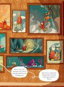 Марси и загадка сфинкса — фото, картинка — 7