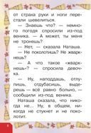 Домовенок Кузька — фото, картинка — 8