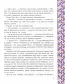 Чудесная жемчужина. Китайские сказки — фото, картинка — 4