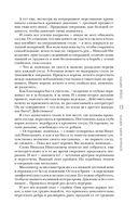 Большая книга хирурга — фото, картинка — 11