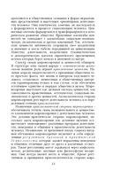 Философия — фото, картинка — 13