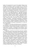 Философия — фото, картинка — 9