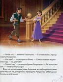 Принцессы. Волшебная коллекция — фото, картинка — 4