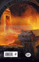 Перси Джексон и лабиринт смерти — фото, картинка — 15