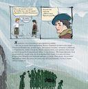 Истина - пещера в Черных горах — фото, картинка — 7