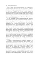 Братья Карамазовы (м) — фото, картинка — 5