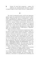 Талисман (м) — фото, картинка — 6