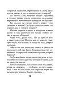 Песни Заратустры — фото, картинка — 11