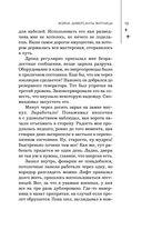 Война. Диверсанты Житницы — фото, картинка — 14