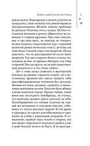 Война. Диверсанты Житницы — фото, картинка — 6