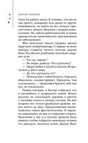 Война. Диверсанты Житницы — фото, картинка — 9
