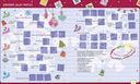 Помоги Деду Морозу! (+ наклейки) — фото, картинка — 3