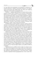 Властелин колец — фото, картинка — 14